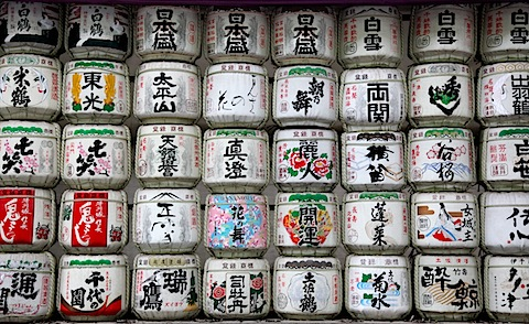 Colourful barrels at Meiji Shrine