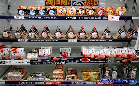 Fresh fish and triangles in convenience store