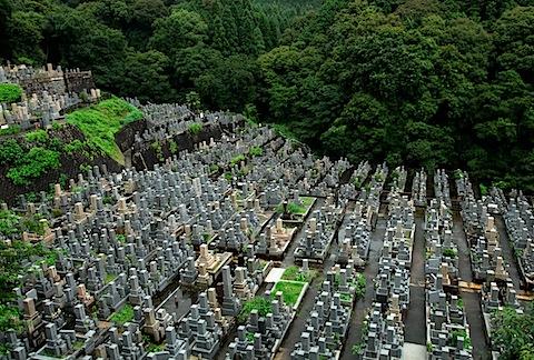 Kyoto graveyard