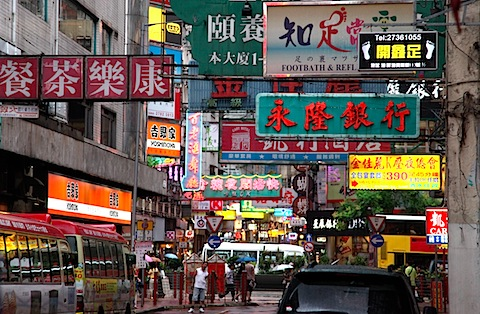 Kowloon Signs