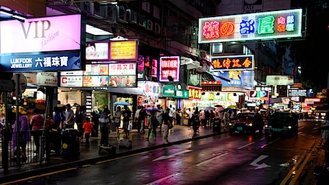 Rainy street scene in Kowloon