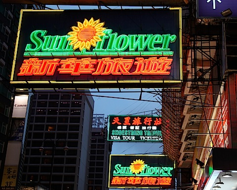 Kowloon neon sign