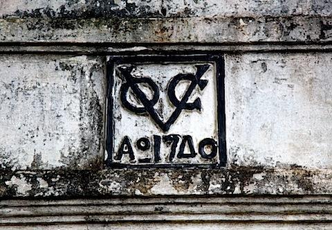 VOC (Dutch East India company) Gate