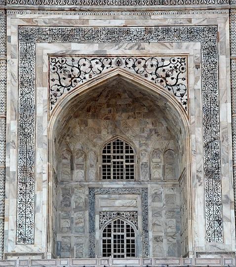 Archway at Taj Mahal
