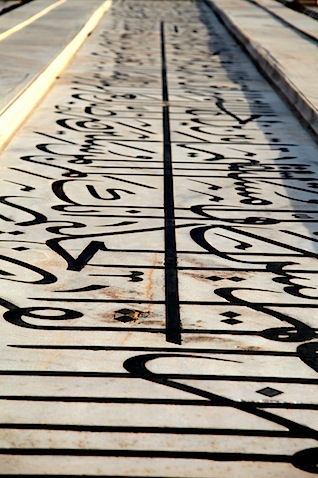 Persian Calligraphy at Taj Mahal