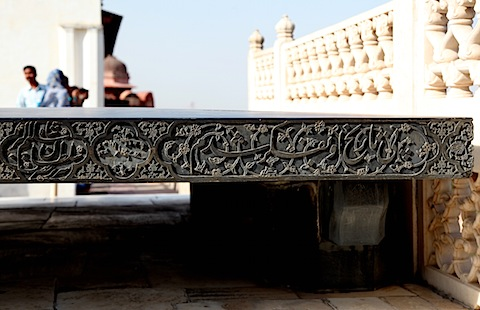 Aurangzeb's Throne