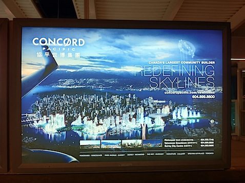 Sign at airport for Concord Pacific