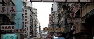 The China Fall?