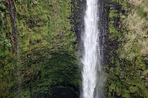 Akakaw Falls